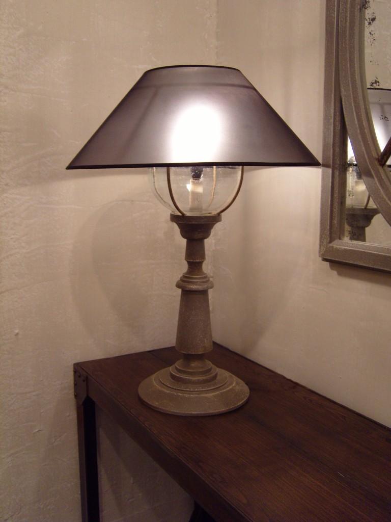 Lampe Photophore Bulbeverre Souffle Abat Jour Organza Gris Pied